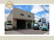 メカニカル・ドクター自動車本舗