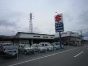 イワサキ自動車