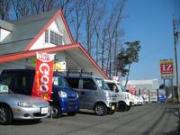 Car Life Studio IZホールディングス