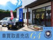 車買取直売店G4