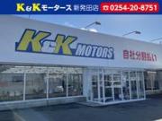 K&K MOTORS新発田店