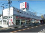 ホンダカーズしなの 上田染谷店