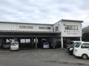 箱田モータース