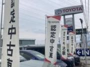 山梨トヨタ自動車 甲府マイカーセンター
