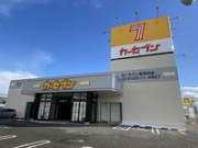カーセブン新発田店