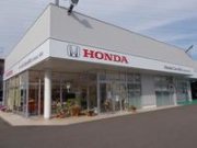 Honda Cars 新潟 U-Select新潟
