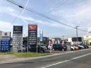 (有)波多野自動車工業
