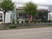 東日本三菱自動車販売(株) 上越店