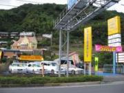 ガレージワイズ 八幡浜営業所