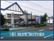 (有)BLUE MOTORS -ブルーモータース-