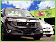 Total car produce 39Factory