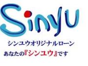 (株)シンユウ 徳島本店
