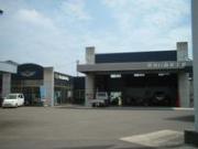井川自動車工業