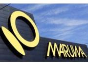 MARUWA マルワ(有)森本自動車販売