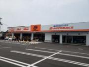オートバックス丸亀店