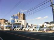 ネッツトヨタ徳島(株) U-Car Shop 本店