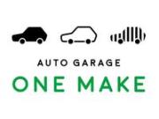 Auto Garage Onemake