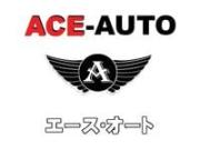 ACE-AUTO エースオート