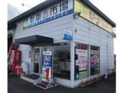 カーベル丸亀 (株)NC Group