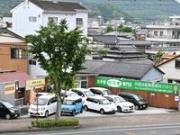 四国自動車産業(株) JU適正販売店