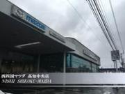 (株)西四国マツダ 高知中央店