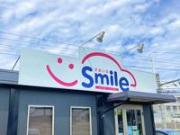 Smile(すまいる)