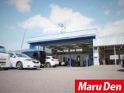 Maru Den -マルデン-