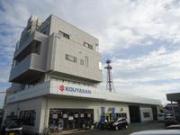 (株)高野山スズキ U'S STATION高野山