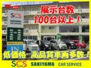 株式会社 崎山カーサービス