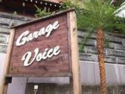 Garage Voice ガレージボイス