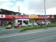 カーステーションBANBAN ライカム店