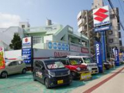 アップル沖縄 宜野湾店