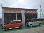 Garage repco