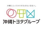 トヨタカローラ沖縄(株)池原店