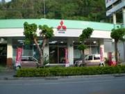 琉球三菱自動車販売(株) 名護店