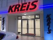 KREiS -クライス-