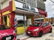 Car Shop JANJAN(ジャンジャン)