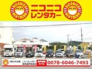 ニコニコレンタカー 豊見城伊良波店