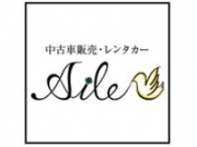 Aile ~エイル~