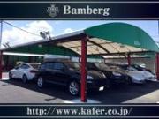 Bamberg ~(株)バンベルク ケイファ店~