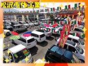 (有)松沢車体工業
