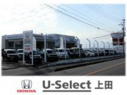 Honda Cars 長野中央tU-Select 上田