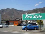 auto garage Free Style (オートガレージ フリースタイル)