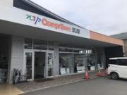 NTPトヨタ信州株式会社 オレンジタウン筑摩