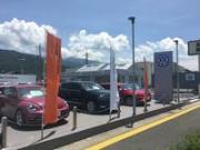 Volkswagen松本 認定中古車センター