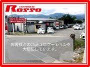 フルブースト(株) カープロデュース ロッソ