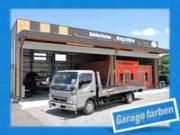 Garage farben(ガレージ ファルベン)