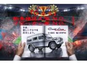 Coast Line コーストライン 輸入車/国産車/中古車販売 車検・修理・整備