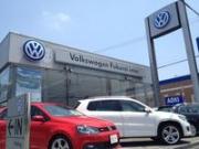 Volkswagen袋井インター ネッツトヨタ静浜株式会社