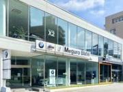 Meguro BMW BMW Premium Selection目黒